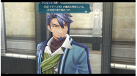 Trails of cold steel iii jul272017 13