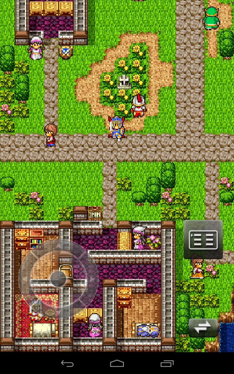 Dragon Quest   RPG Site