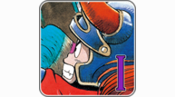 Dragon quest mobile icon