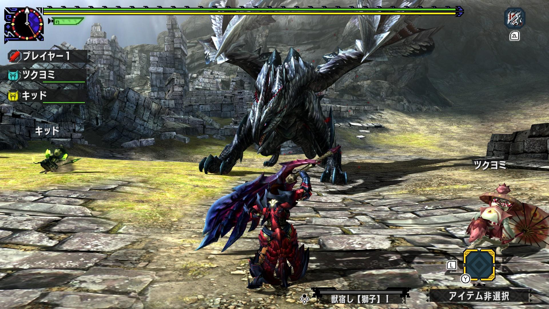Monster Hunter Generations Ultimate Rpg Site