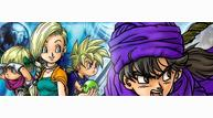 Dq5_banner