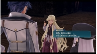 Trails of cold steel iii aug102017 07