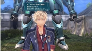 Trails of cold steel iii aug172017 11