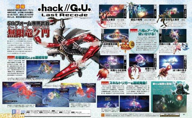 hack gu last recode vol 1 monster list