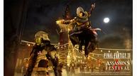 Final fantasy xv assassins creed 01