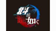 Hokutogagotoku logo