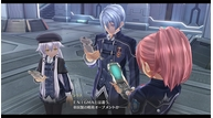 Trails of cold steel iii aug302017 02