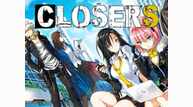 Closers box icon