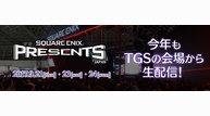 Squareenix tgs2017big