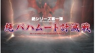 Final fantasy xiv 41 06
