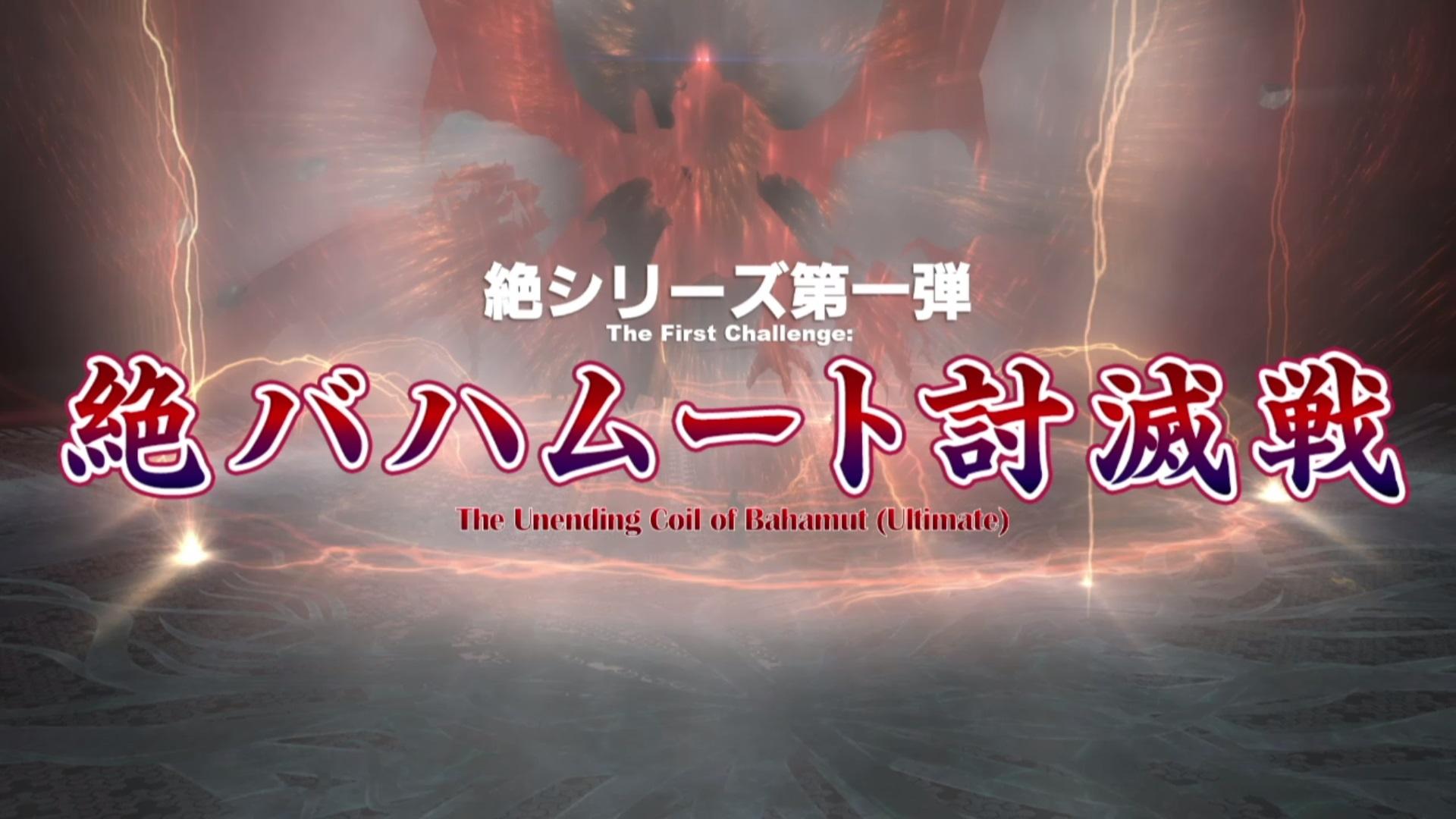 "Final Fantasy XIV Patch 4 1 ""The Legend Returns"" detailed"