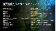 Final fantasy xiv 41 17