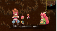 Secret of mana sept062017 04