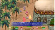 Secret of mana sept062017 06