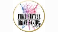 Final fantasy brave exvius tap logo