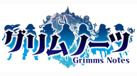 Grimm notes logojp