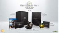 Monster hunter world ce ps4