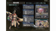 Mhw ins guide