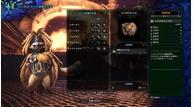 Armor palico 01
