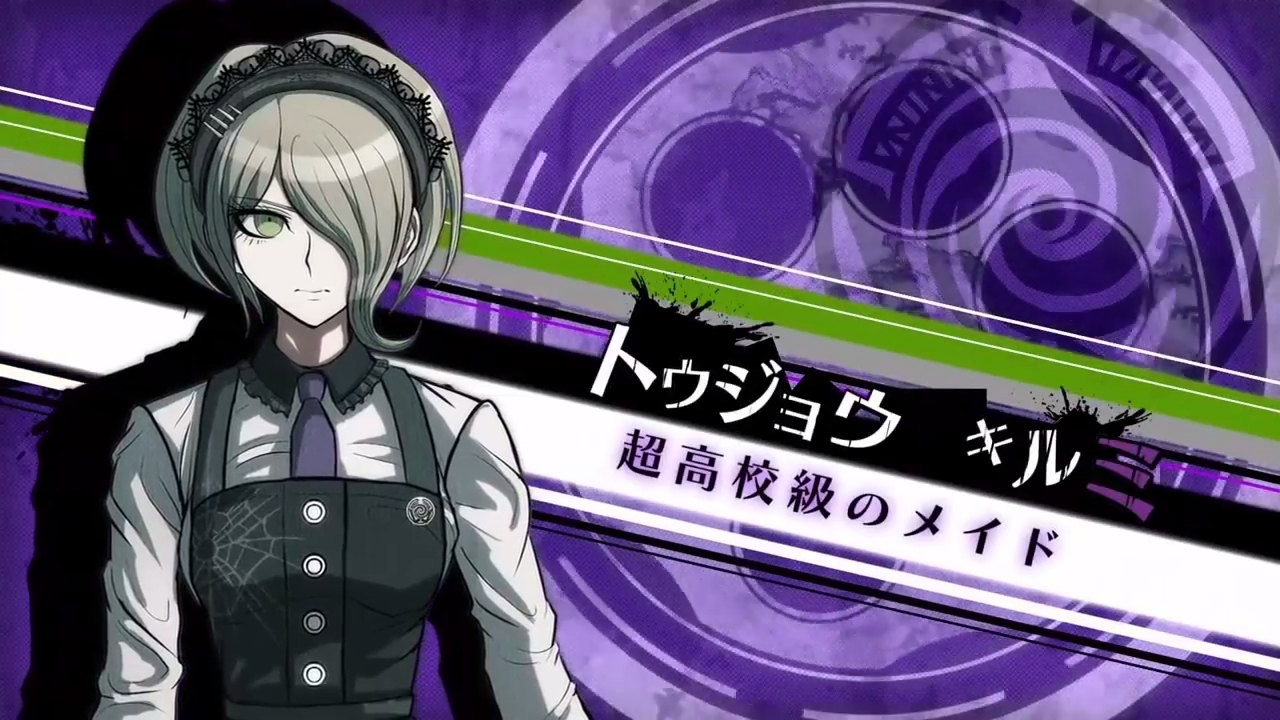 Danganronpa V3 Gift Guide A Spoiler Free Walkthrough To Impressing Every Student With Presents Rpg Site Ryoma hoshi is an amazing character with a kind heart who forces himself to remain distant from others because of his awful past. danganronpa v3 gift guide a spoiler