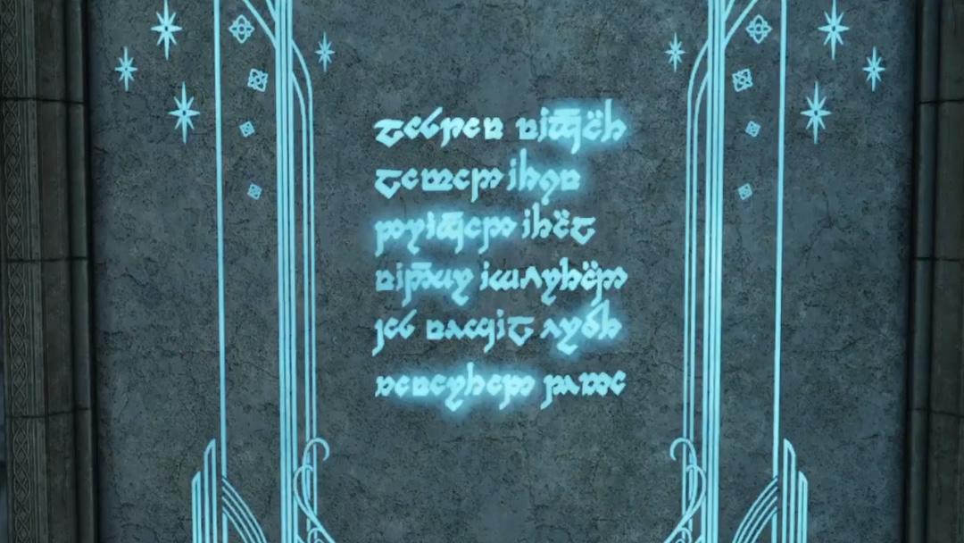 Middle Earth Shadow Of War Ithildin Poem Walkthrough How