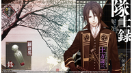 Hakuoki edo blossoms oct182017 04