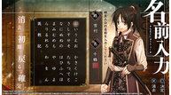 Hakuoki edo blossoms oct182017 05