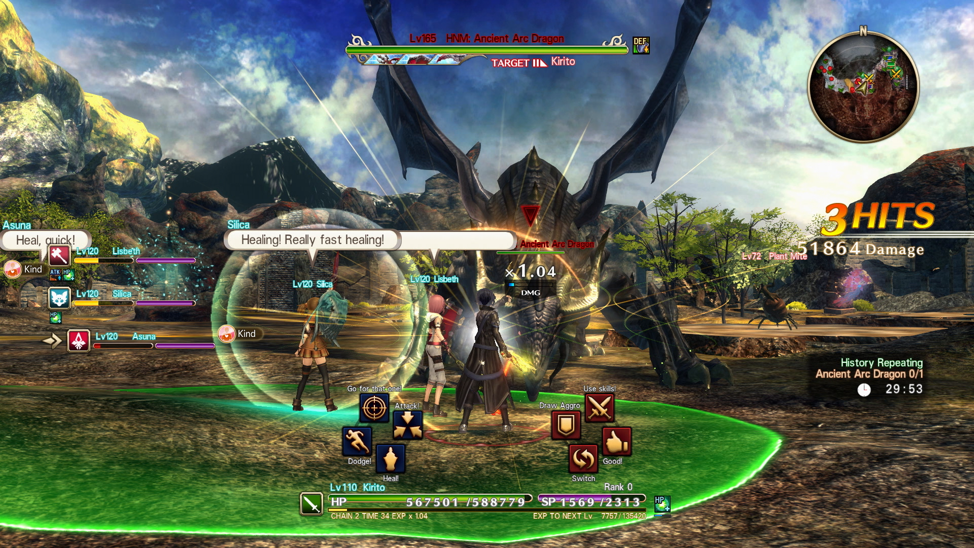 Sword Art Online: Hollow Realization Deluxe edition is
