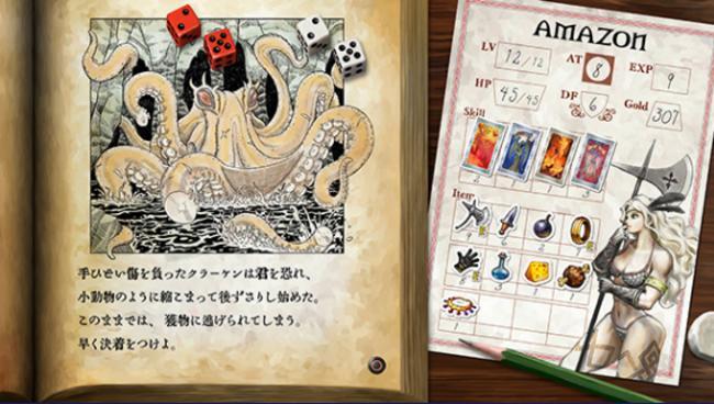 Dragons_Crown_Pro_DLC.png