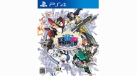 Your four knight princesses box ps4 jp