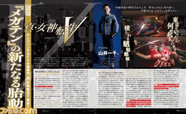 SMTV-Famitsu171028.jpg