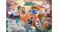 Pokemon ultra sun moon legendaries moon