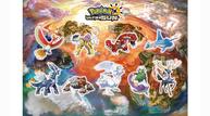 Pokemon ultra sun moon legendaries sun