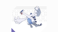 Pokemon ultra sun moon lugia