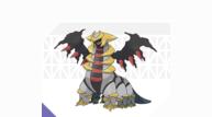 Pokemon ultra sun moon giratina