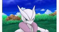 Pokemon ultra sun moon nov022017 07