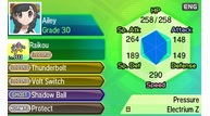 Pokemon ultra sun moon nov022017 39
