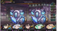 Demon gaze ii capture38