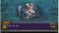 Demon gaze ii capture50