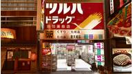 Yakuza kiwami 2 nov072017 08