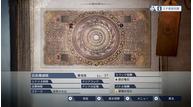Fe_warriors_-_history_map_colosseum