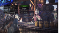 Monster hunter world nov152017 08