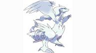 Pokemon ultra sun moon legendary reshiram