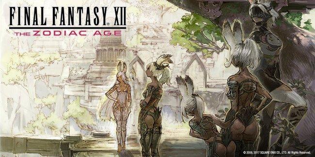Final-Fantasy-XII-The-Zodiac-Age_PS4Theme.jpg