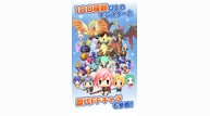 World of final fantasy meli melo nov212017 02