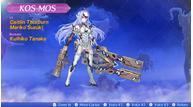Xenoblade2 kosmos 3