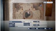 Fire emblem warriors fatesdlc 04