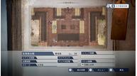 Fire emblem warriors fatesdlc 05