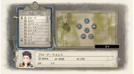 Valkyria chronicles 4 dec102017 07