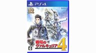 Valkyria chronicles 4 boxjp